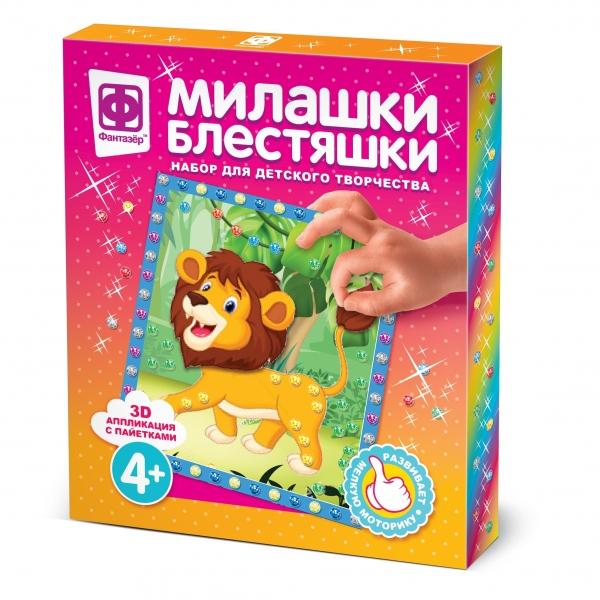 3D аппликация с пайетками - Милашки блестяшки - Царь джунглей по цене 187