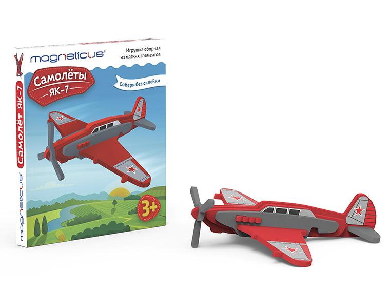 Купить Игрушка сборная из мягких элементов из серии Самолеты - ЯК-7, MAGNETICUS