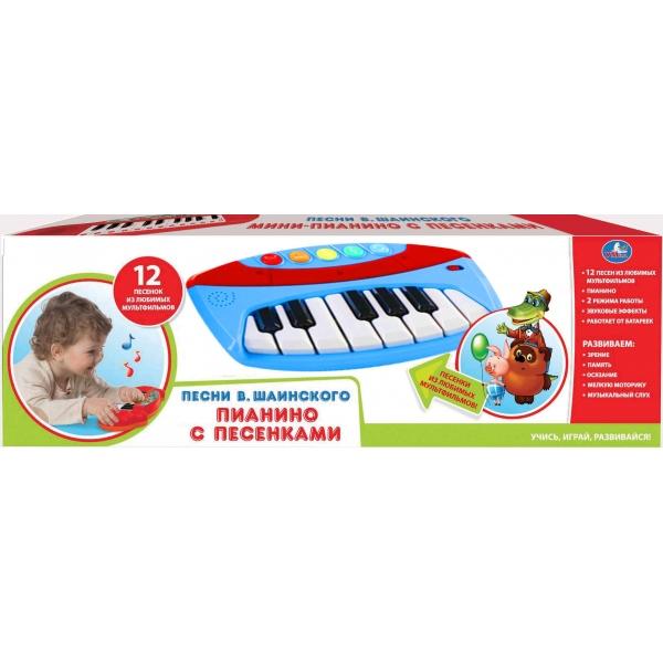 Пианино с песнями В. ШаинскогоСинтезаторы и пианино<br>Пианино с песнями В. Шаинского<br>