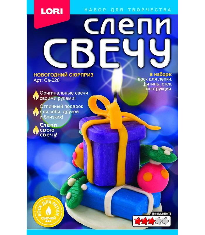 Набор для творчества - Слепи свечу - Новогодний сюрпризСоздание гелевых свечей<br>Набор для творчества - Слепи свечу - Новогодний сюрприз<br>