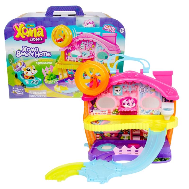 Купить Игровой набор Хома дома - Дом Хомы со звуковыми эффектами, Zuru