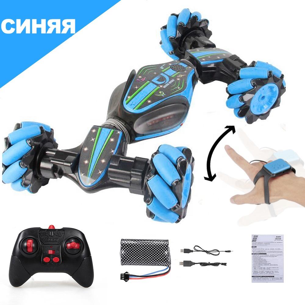 Купить Машинка-перевертыш Weishengda Stunt Car CV8818-83A с управлением жестами, цвет - синий