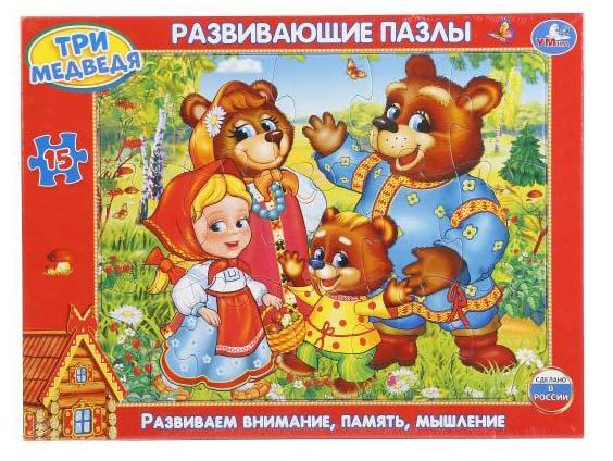 Развивающие пазлы в рамке – Три медведя, 15 деталейПазлы для малышей<br>Развивающие пазлы в рамке – Три медведя, 15 деталей<br>