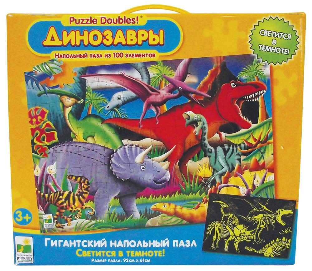 Гигантский напольный пазл Динозавры, светится в темноте, 100 элементов, 92 х 61 см.Пазлы 100+ элементов<br>Гигантский напольный пазл Динозавры, светится в темноте, 100 элементов, 92 х 61 см.<br>