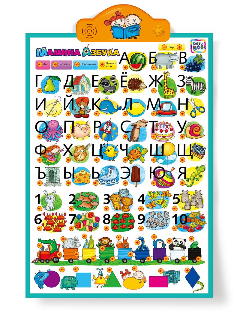 Игра развивающая - Говорящий плакат «Мамина азбука»Говорящие плакаты<br>Игра развивающая - Говорящий плакат «Мамина азбука»<br>