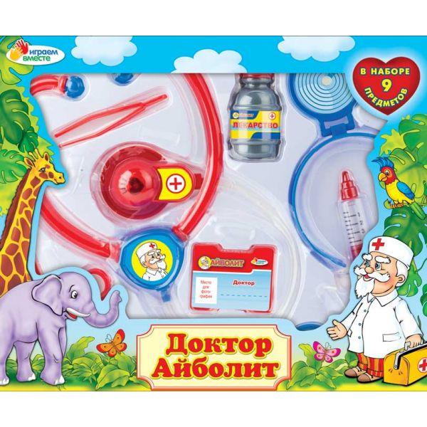 Набор доктора Айболита, 9 предметов, свет и звукНаборы доктора детские<br>Набор доктора Айболита, 9 предметов, свет и звук<br>