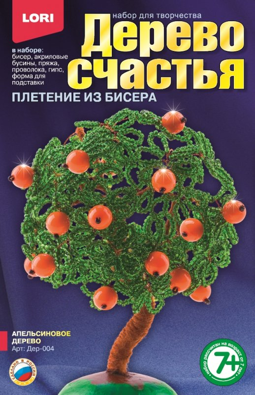Набор для плетения из бисера из серии Дерево счастья – Апельсиновое деревоАппликация, пайетки<br>Набор для плетения из бисера из серии Дерево счастья – Апельсиновое дерево<br>
