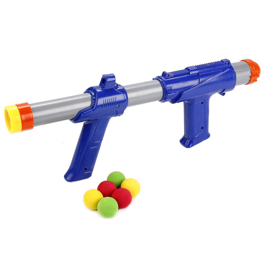 Купить Ружье с шариками, блистер, Играем вместе
