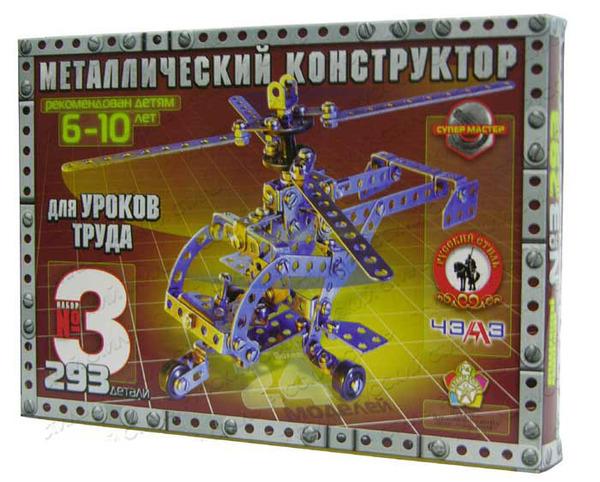 Конструктор металлический №3 - Металлические конструкторы, артикул: 42456