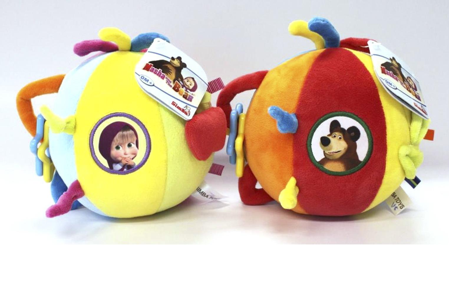 Плюшевый шар-погремушка «Маша и Медведь», 2 вида - Скидки до 70%, артикул: 137730