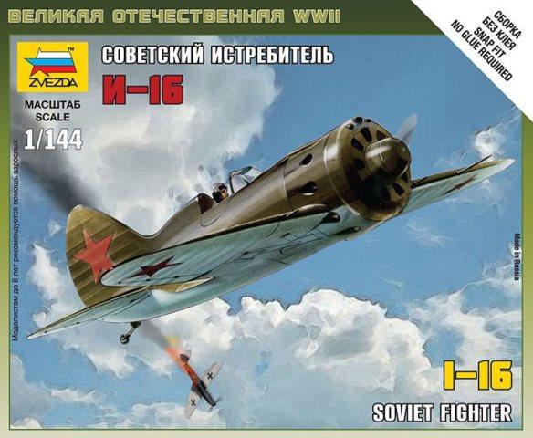 Модель сборная - Советский истребитель И-16Модели самолетов для склеивания<br>Модель сборная - Советский истребитель И-16<br>