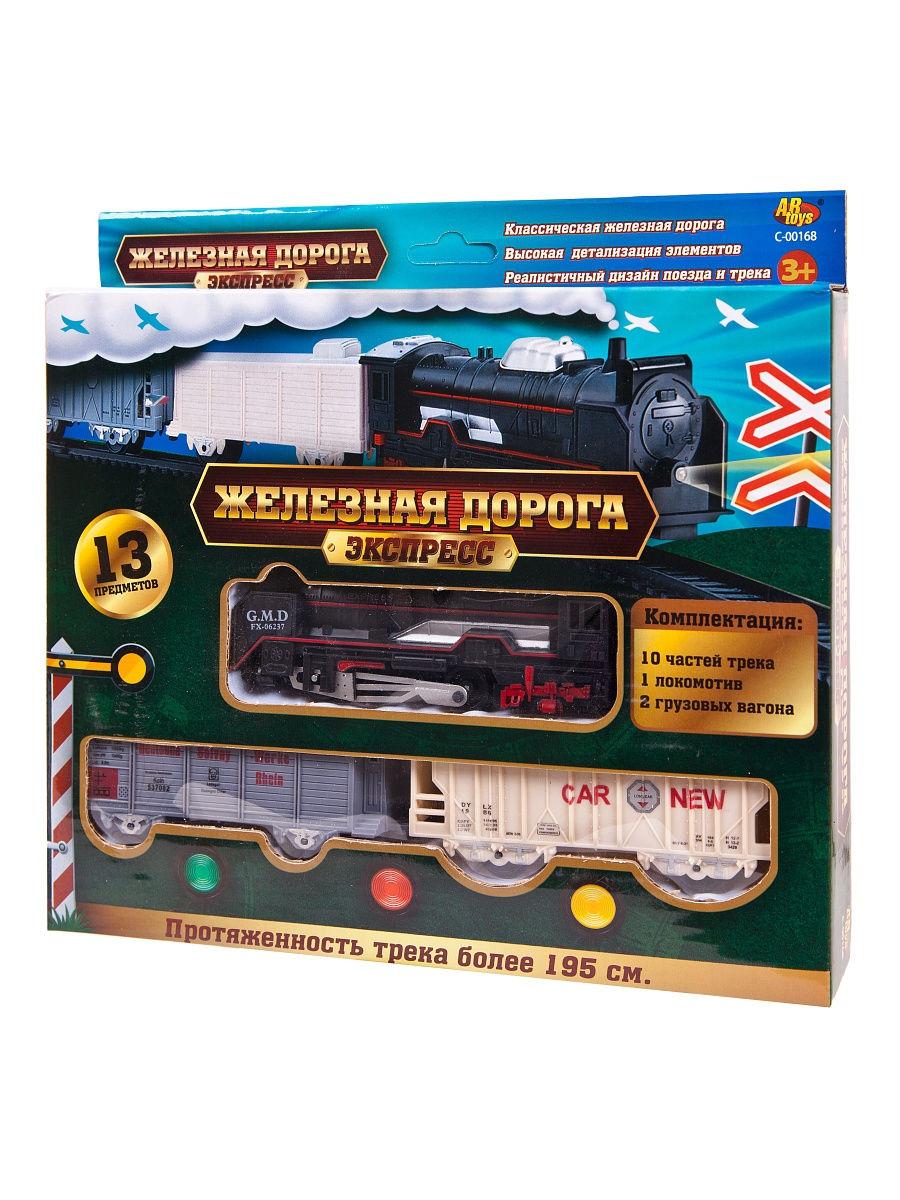 Железная дорога, 13 предметов в наборе, ABtoys  - купить со скидкой