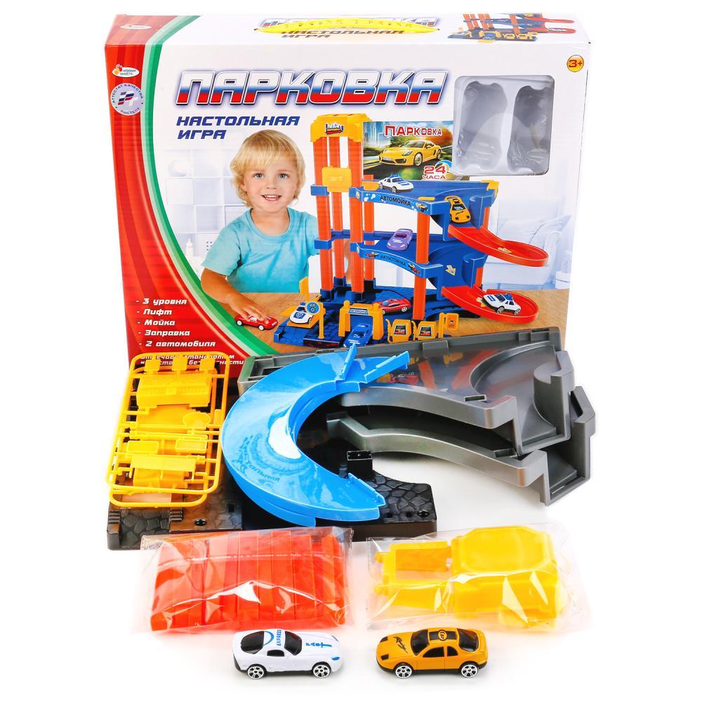 Игровой набор - Парковка с 2-я машинками, Играем вместе  - купить со скидкой