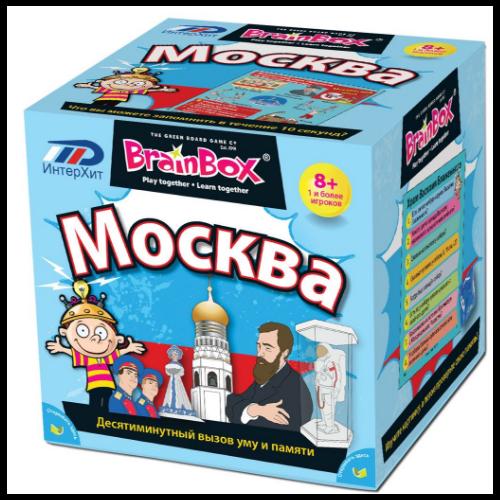 Игра настольная  Сундучок знаний  Москва - Викторины, артикул: 152003