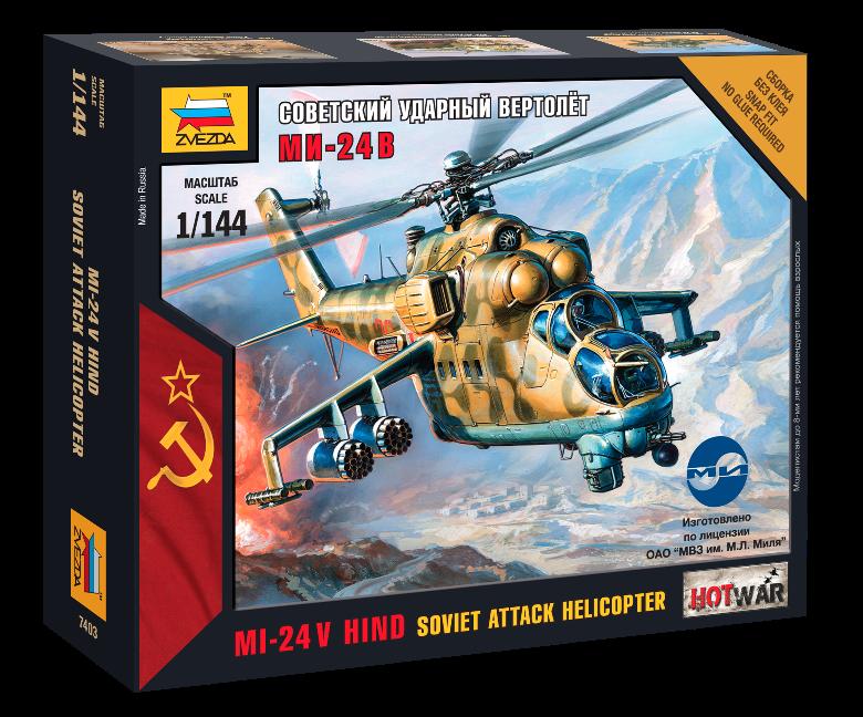 Модель для сборки - Советский ударный вертолёт Ми-24ВМодели вертолетов для склеивания<br>Модель для сборки - Советский ударный вертолёт Ми-24В<br>