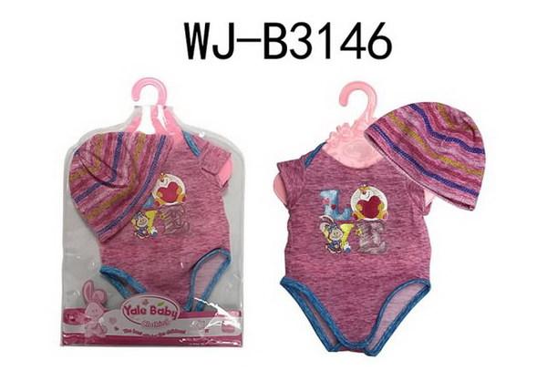 Одежда для куклы 45 см.: боди и шапочка, розовые фото