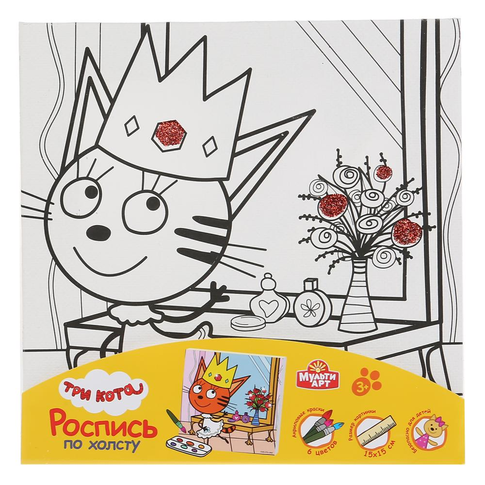 Купить Набор для творчества Холст для росписи Три кота. Карамелька Принцесса, 15 х 15 см, Multiart
