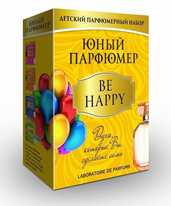 Набор Юный Парфюмер - Be HappyЮный парфюмер<br>Набор Юный Парфюмер - Be Happy<br>