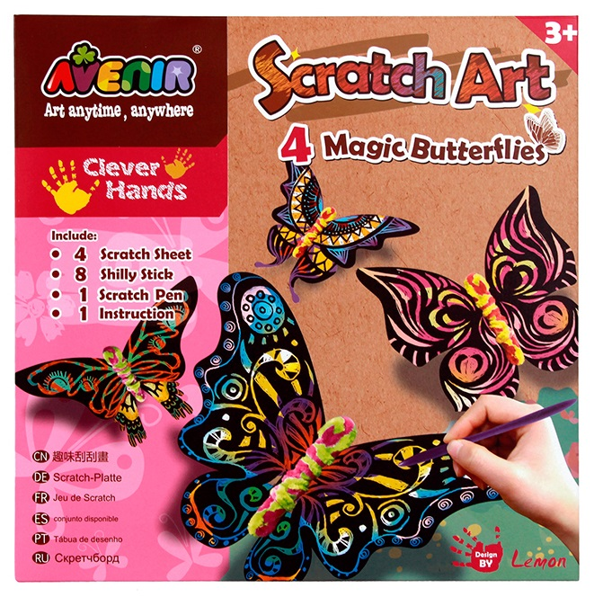 Набор для гравировки Волшебные бабочки, с картонными заготовками бабочек и декоромс различными эффектами<br>Набор для гравировки Волшебные бабочки, с картонными заготовками бабочек и декором<br>