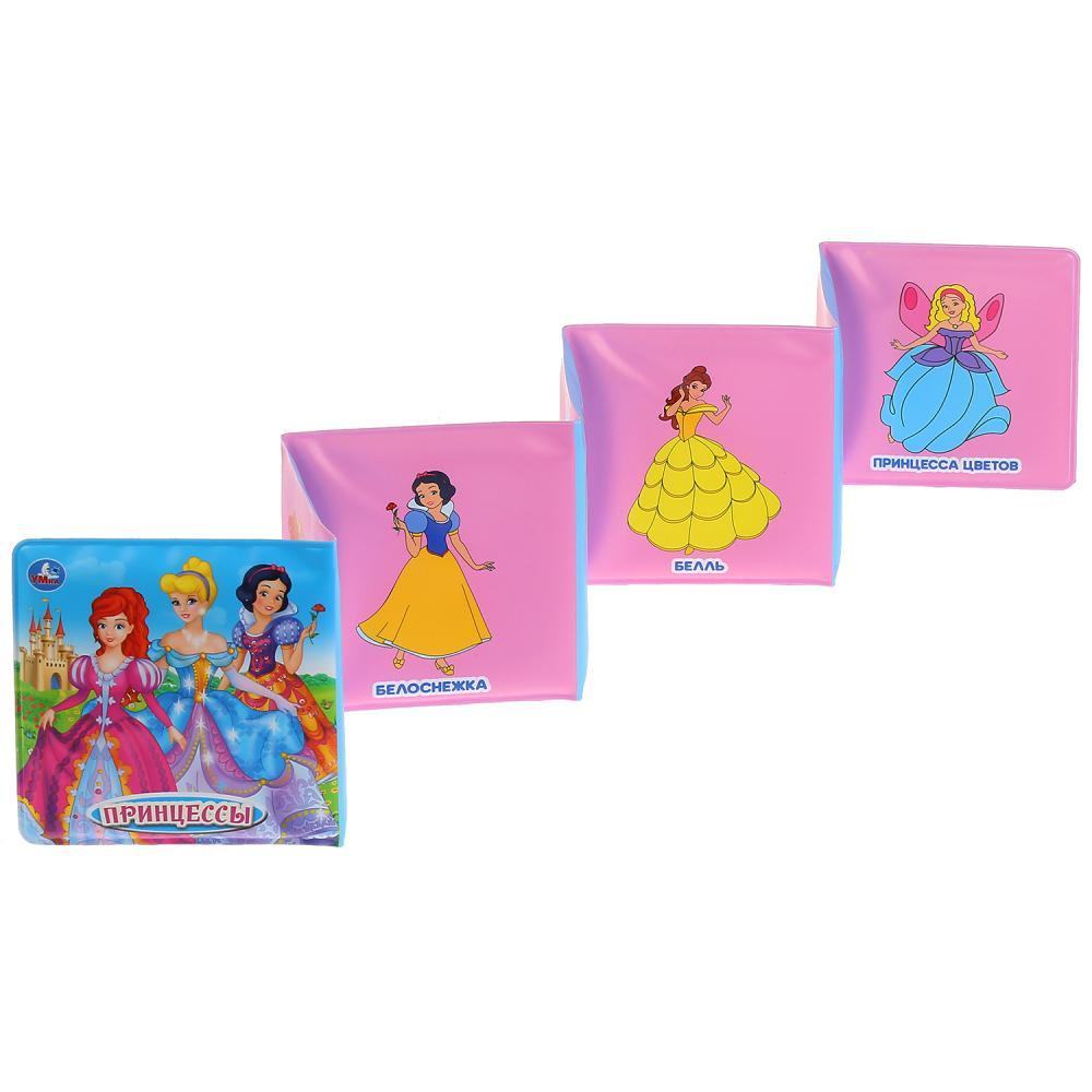 Купить Книжка-раскладушка для ванной – Принцессы, Умка