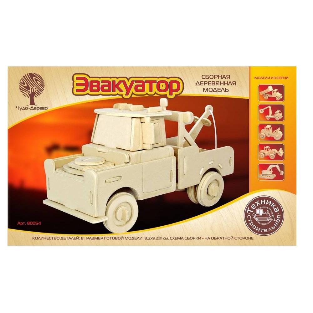 Модель деревянная сборная - ЭвакуаторПазлы объёмные 3D<br>Модель деревянная сборная - Эвакуатор<br>