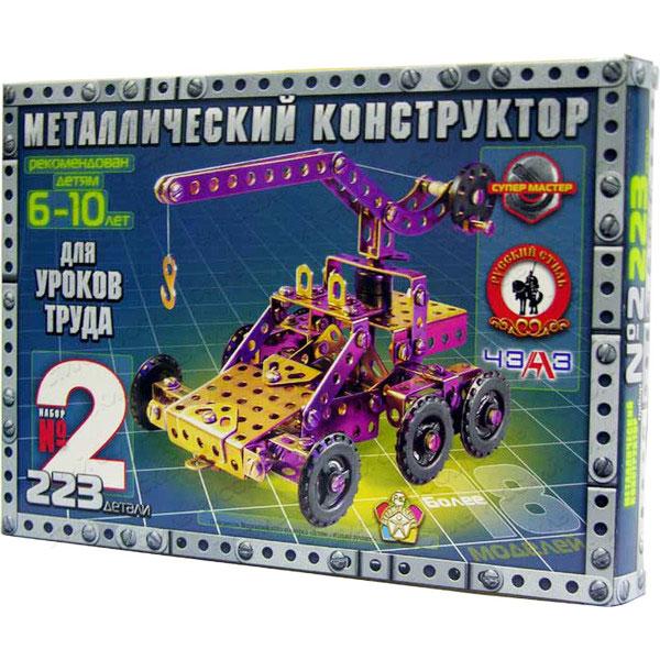 Конструктор металлический №2 - Металлические конструкторы, артикул: 42455