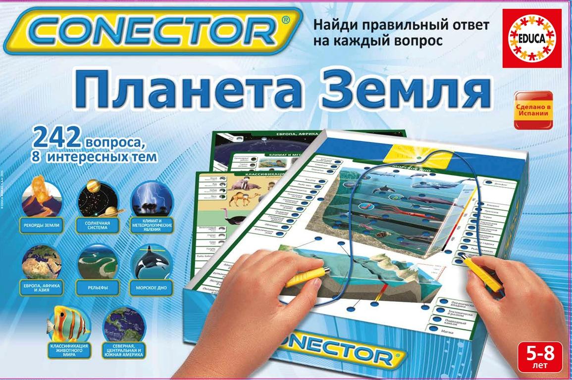 Электровикторина для детей «Планета Земля» - Викторины, артикул: 135129