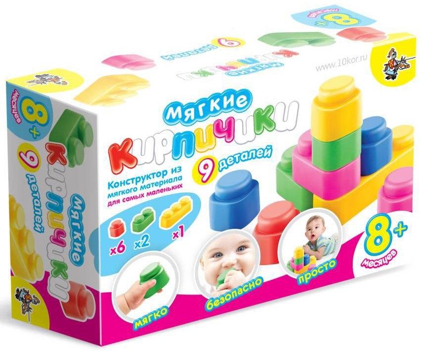 Мягкие игрушки для самых маленьких