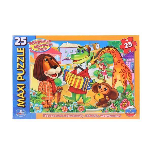 Макси-пазл Чебурашка и Крокодил Гена, 25 картонных деталейПазлы Союзмультфильм<br>Макси-пазл Чебурашка и Крокодил Гена, 25 картонных деталей<br>