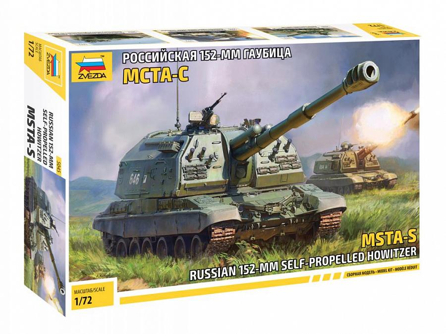 Купить Модель сборная - Российская 152-мм гаубица МСТА-С, ZVEZDA