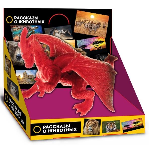 Купить Фигурка из пластизоля Дракон 9 х 8, 5 х 7, 5 см, Играем вместе