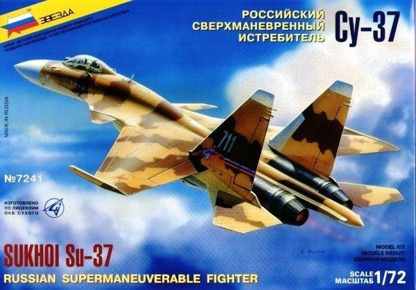 Модель для склеивания - Истребитель Су-37Модели самолетов для склеивания<br><br>