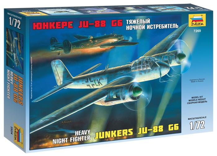 Сборная модель Тяжелый ночной истребитель - Юнкерс JU-88 G6Модели самолетов для склеивания<br>Сборная модель Тяжелый ночной истребитель - Юнкерс JU-88 G6<br>