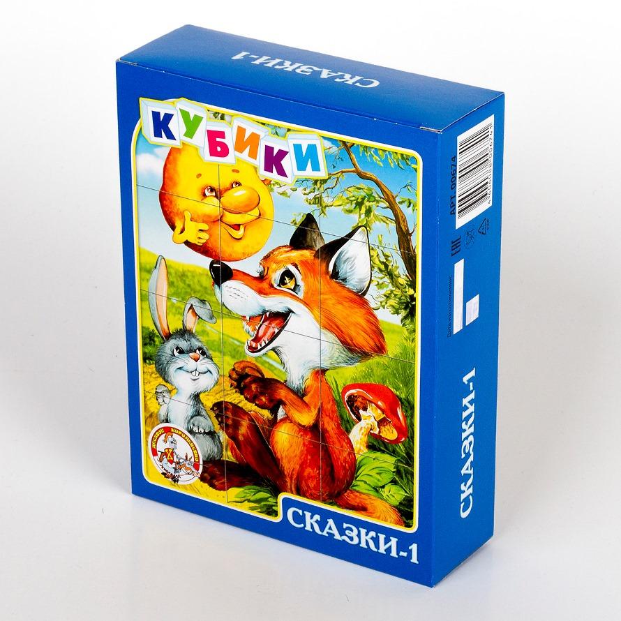 Кубики - Сказки-1, 12 штукКубики<br>Кубики - Сказки-1, 12 штук<br>