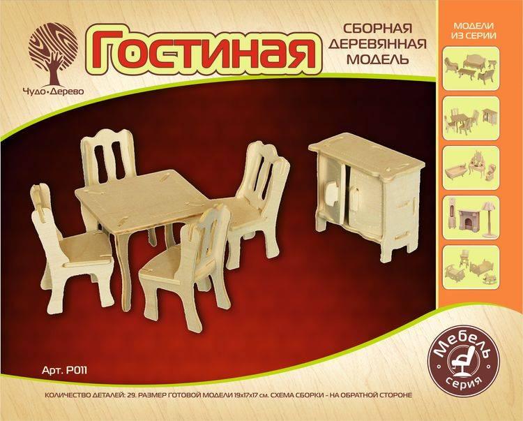 Модель деревянная сборная - ГостинаяКукольные домики<br>Модель деревянная сборная - Гостиная<br>