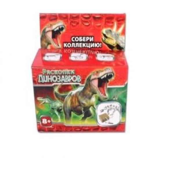 Настольная игра - Раскопки: Динозавры, со скребком и гипсовым брускомАрхеолог<br>Настольная игра - Раскопки: Динозавры, со скребком и гипсовым бруском<br>