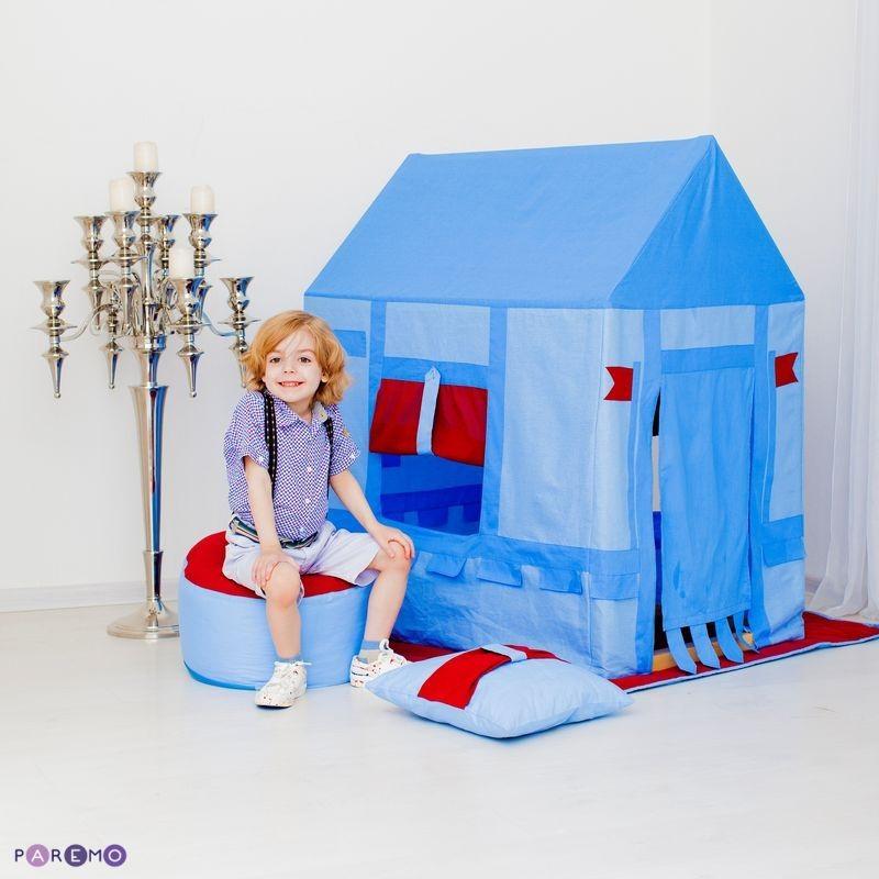 Текстильный домик-палатка с пуфиком для мальчика - Замок БристольДомики-палатки<br>Текстильный домик-палатка с пуфиком для мальчика - Замок Бристоль<br>