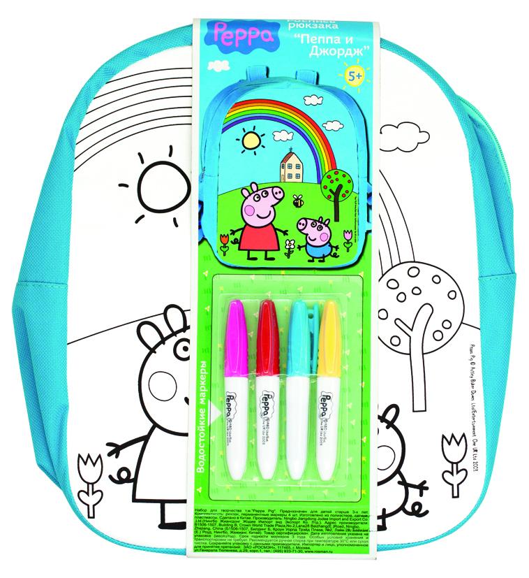 Роспись рюкзака «Пеппа и Джордж»Свинка Пеппа (Peppa Pig )<br>Роспись рюкзака «Пеппа и Джордж»<br>