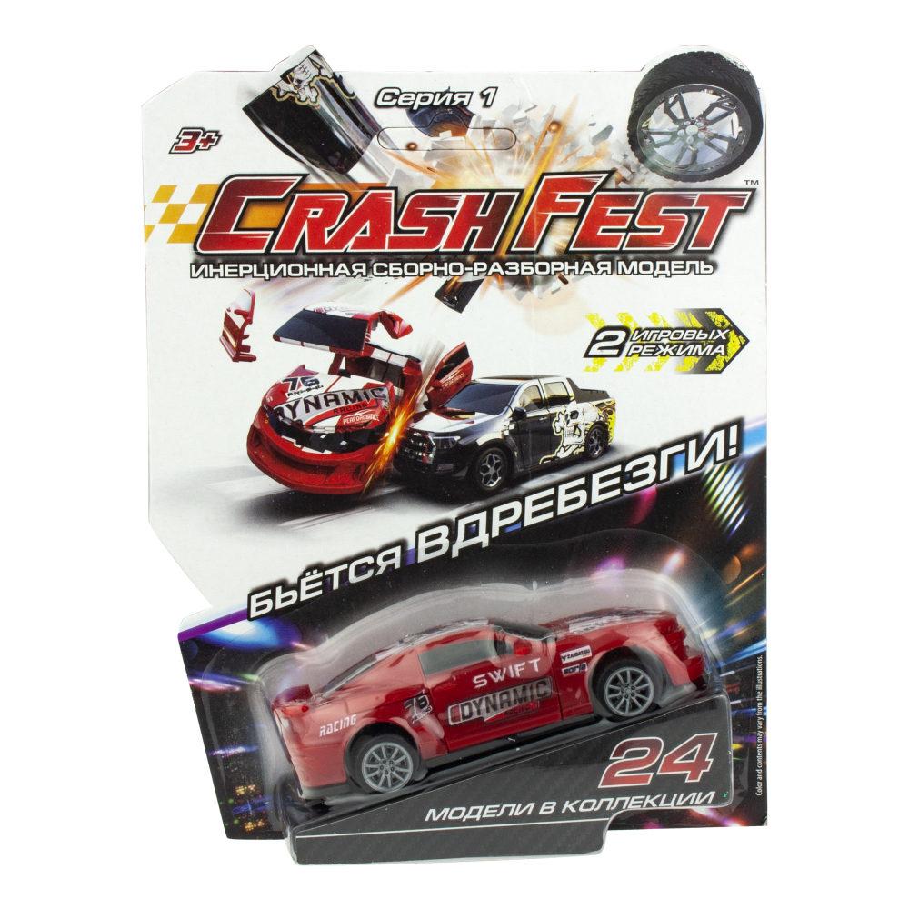 Купить со скидкой Машинка 2 в 1 CrashFest Dynamic, инерционная, разборная, 10 см