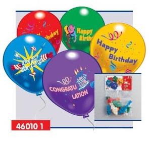 Набор из 10 шариков - С днем рождения!Воздушные шары<br>Набор из 10 шариков - С днем рождения!<br>