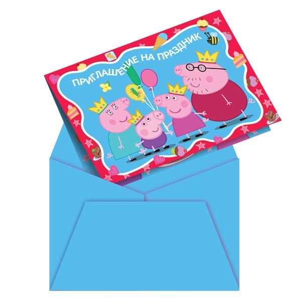 Приглашение в конверте 6 шт. «Пеппа Принцеса»Свинка Пеппа Peppa Pig<br>Приглашение в конверте 6 шт. «Пеппа Принцеса»<br>