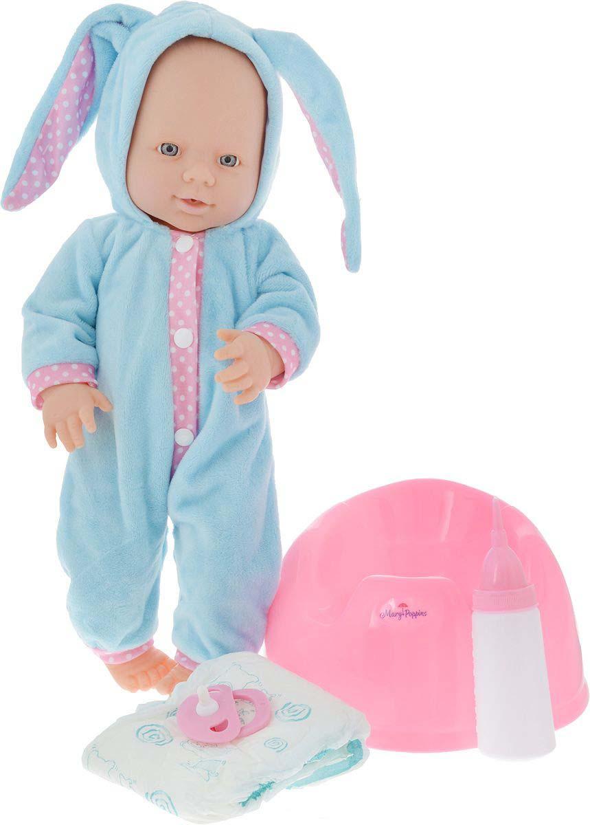 Купить Интерактивная кукла Позаботься обо мне - Элис, коллекция Зайка, Mary Poppins