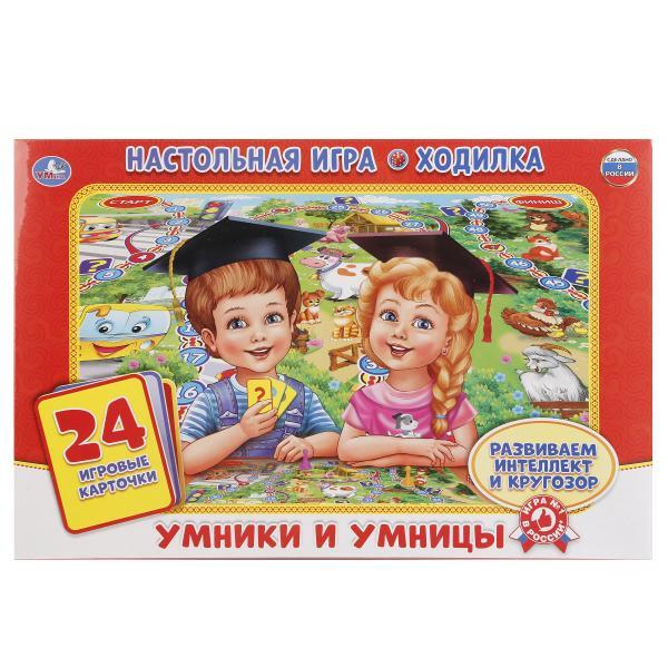 Настольная игра-ходилка Умники и умницы, с карточкамиЖивотные и окружающий мир<br>Настольная игра-ходилка Умники и умницы, с карточками<br>