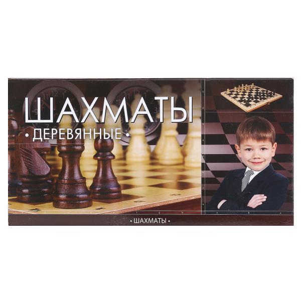 Шахматы деревянныеСкидки до 70%<br>Шахматы деревянные<br>