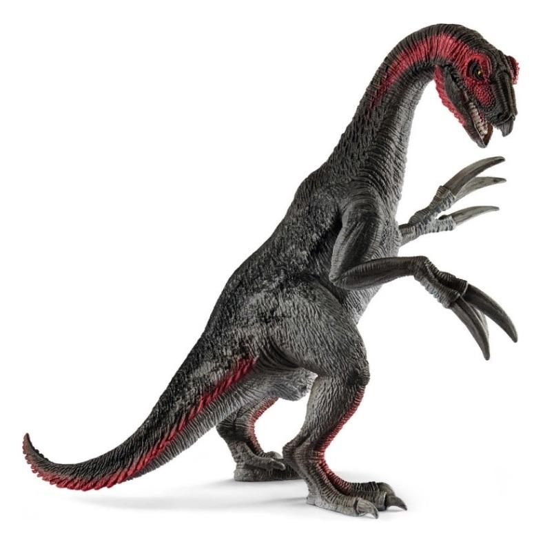 Фигурка - Теризинозавр