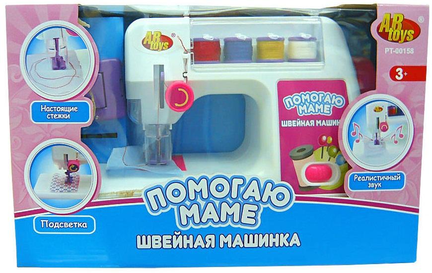 Детская игрушечная швейная машинка 08-001 страна играйка - игрушки