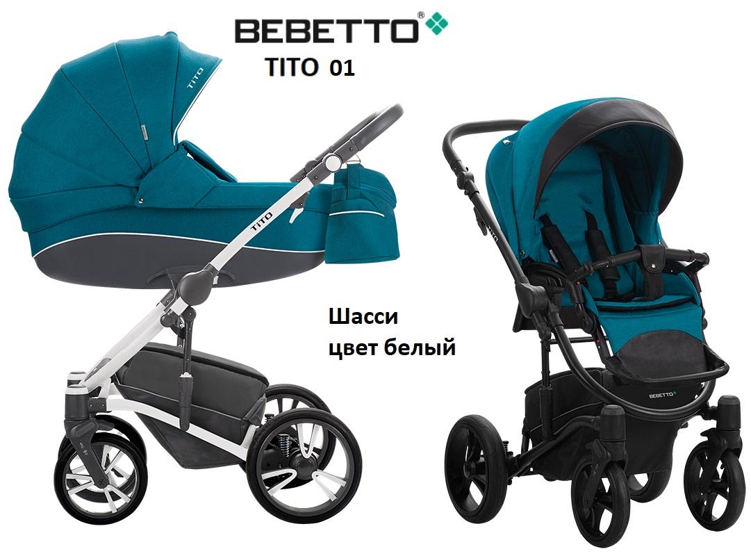 Детская коляска Bebetto Tito 2 в 1, шасси белый/BIA 01Детские коляски 2 в 1<br>Детская коляска Bebetto Tito 2 в 1, шасси белый/BIA 01<br>