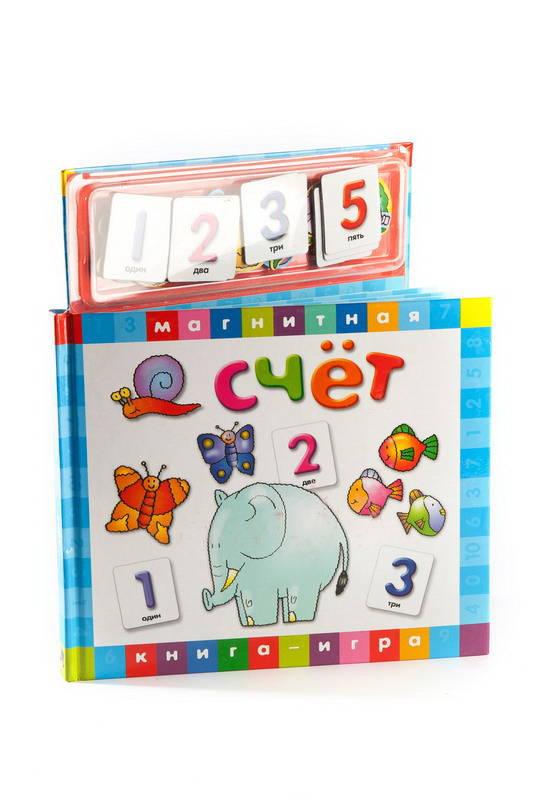 Книга с магнитными страницами – СчетУчим буквы и цифры<br>Книга с магнитными страницами – Счет<br>