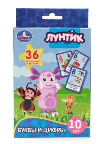 Купить Карточки развивающие «Лунтик» - Учим алфавит и цифры, 36 карточек, Умка