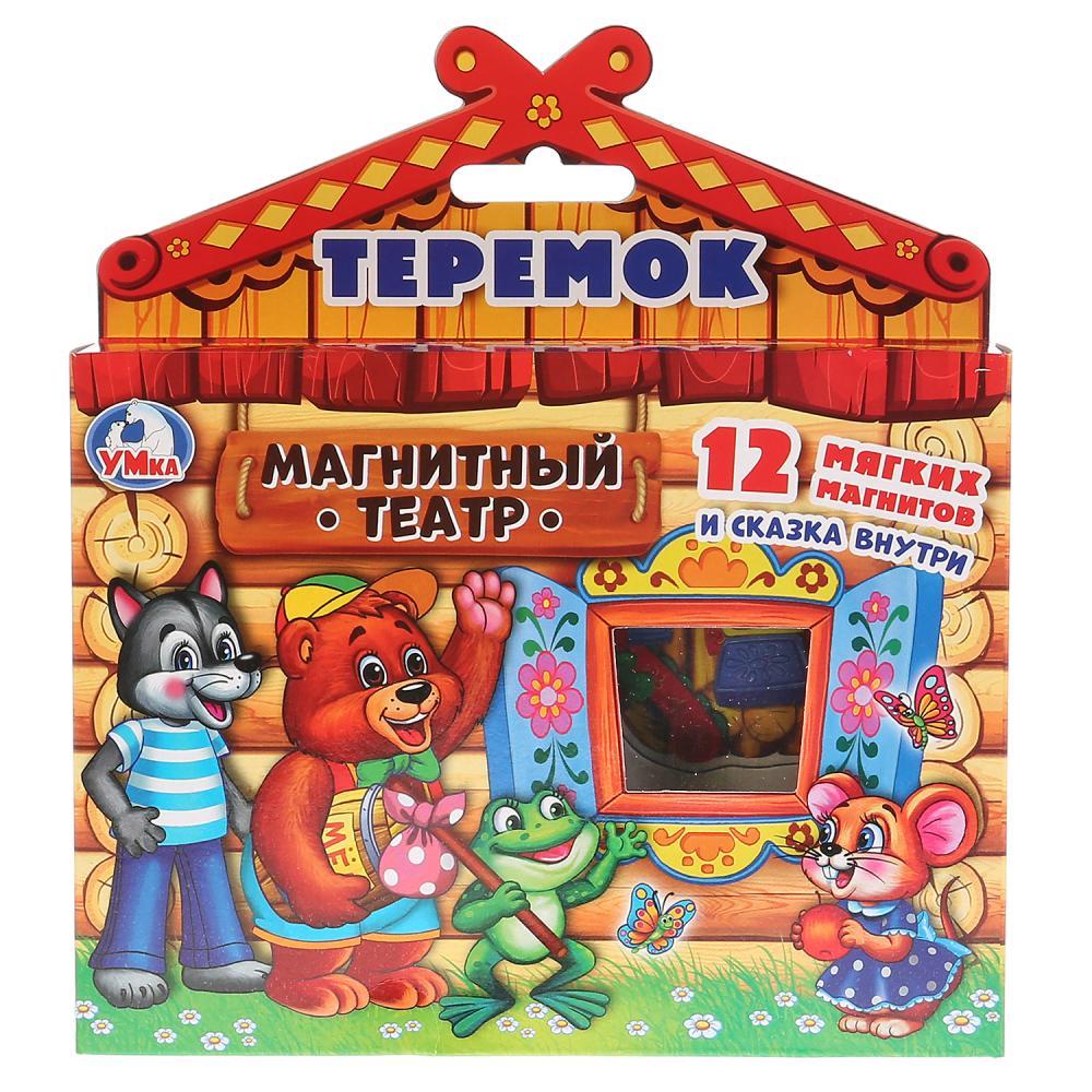 Купить Магнитный кукольный театр - Теремок, Умка
